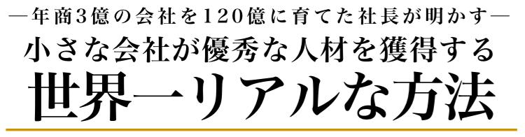 スクリーンショット 2014-12-16 23.31.27