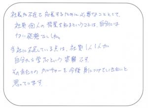 スクリーンショット 2015-01-09 14.33.16