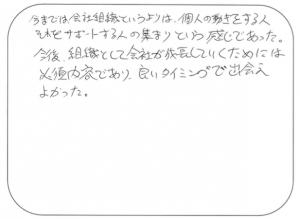 スクリーンショット 2015-01-09 14.33.40