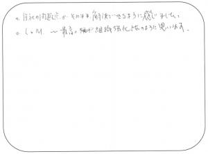 スクリーンショット 2015-01-09 14.35.08