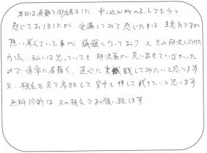 スクリーンショット 2015-01-09 14.36.02