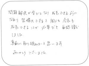 スクリーンショット 2015-01-09 14.36.22