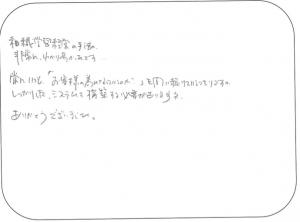 スクリーンショット 2015-01-09 14.37.09