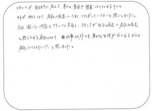 スクリーンショット 2015-01-09 14.38.40