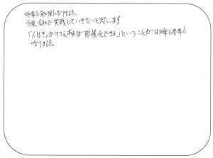 スクリーンショット 2015-01-09 14.39.18