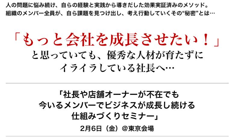 スクリーンショット 2015-01-09 15.34.13