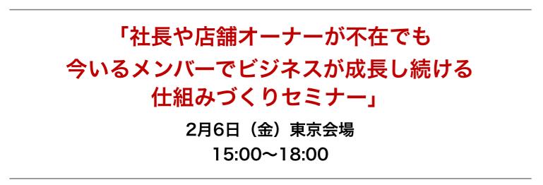 スクリーンショット 2015-01-09 15.48.51