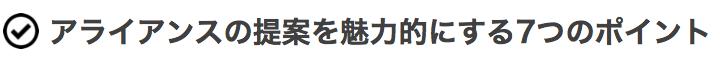 スクリーンショット 2015-04-19 17.36.40