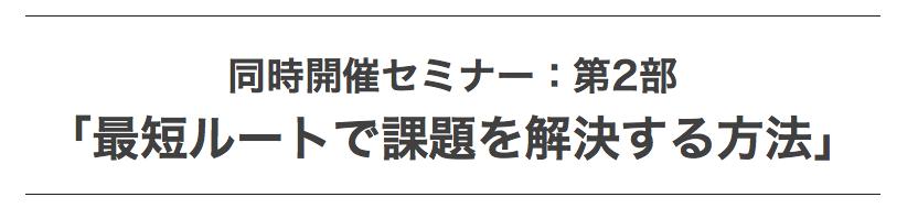 スクリーンショット 2015-04-20 9.45.50
