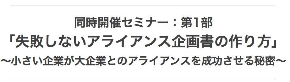 スクリーンショット 2015-04-19 17.31.23