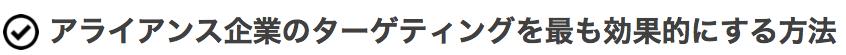 スクリーンショット 2015-04-19 17.36.45