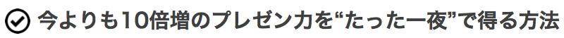 スクリーンショット 2015-04-19 17.36.52