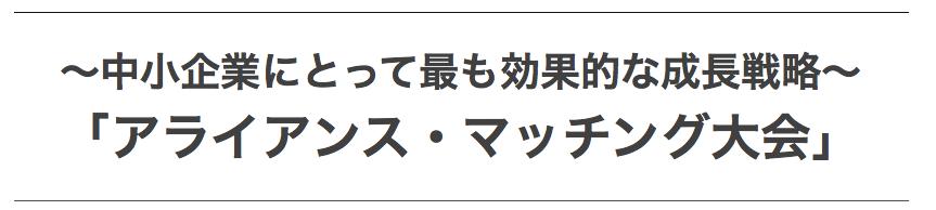 スクリーンショット 2015-04-19 17.42.15