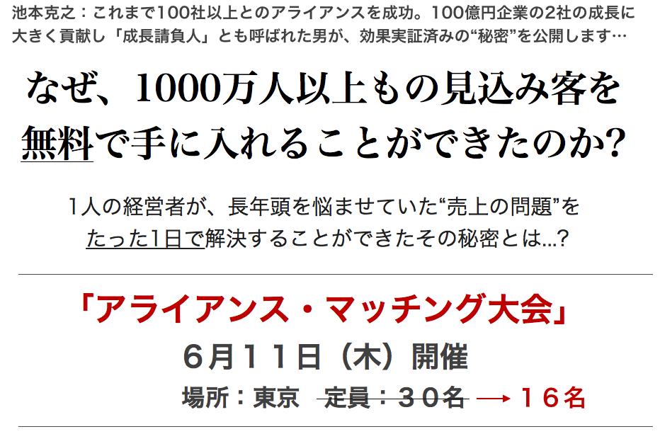 スクリーンショット 2015-05-07 11.48.31