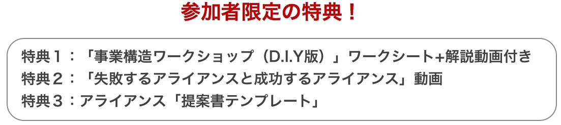 スクリーンショット 2015-08-24 18.27.01