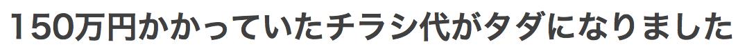 スクリーンショット 2015-08-24 23.11.00