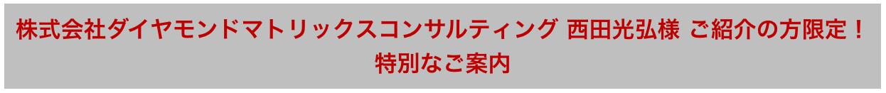 スクリーンショット 2015-10-22 10.45.54