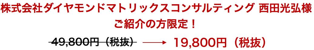 スクリーンショット 2015-10-22 10.48.14