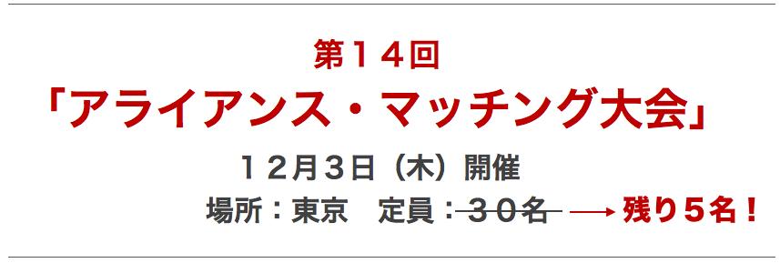 スクリーンショット 2015-11-19 18.02.36