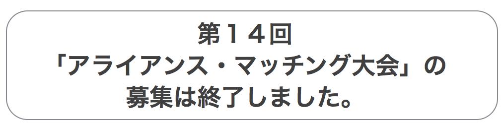 スクリーンショット 2015-11-26 15.45.09