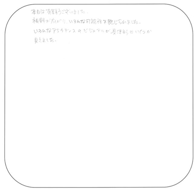 スクリーンショット 2015-10-26 16.46.06