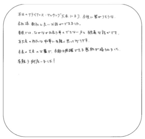 スクリーンショット 2015-10-26 16.58.34