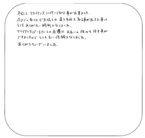 スクリーンショット 2015-10-26 17.05.13