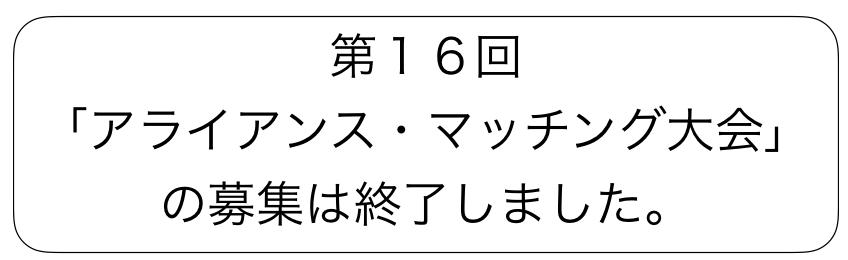 スクリーンショット 2016-09-06 12.16.23