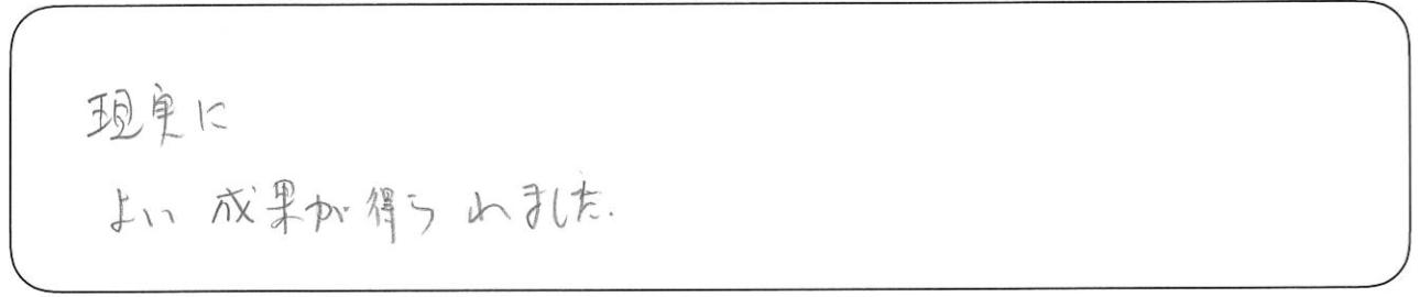 スクリーンショット 2017-01-13 20.58.19