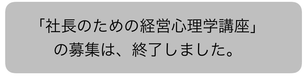 スクリーンショット 2017-02-07 23.38.21