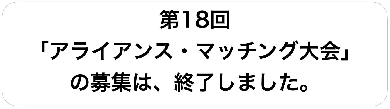 スクリーンショット 2017-06-05 16.42.53