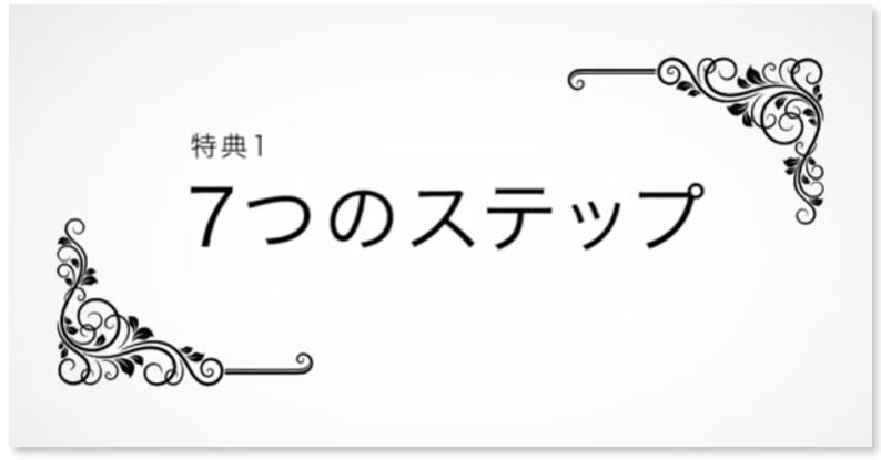 スクリーンショット 2017-02-02 14.29.32