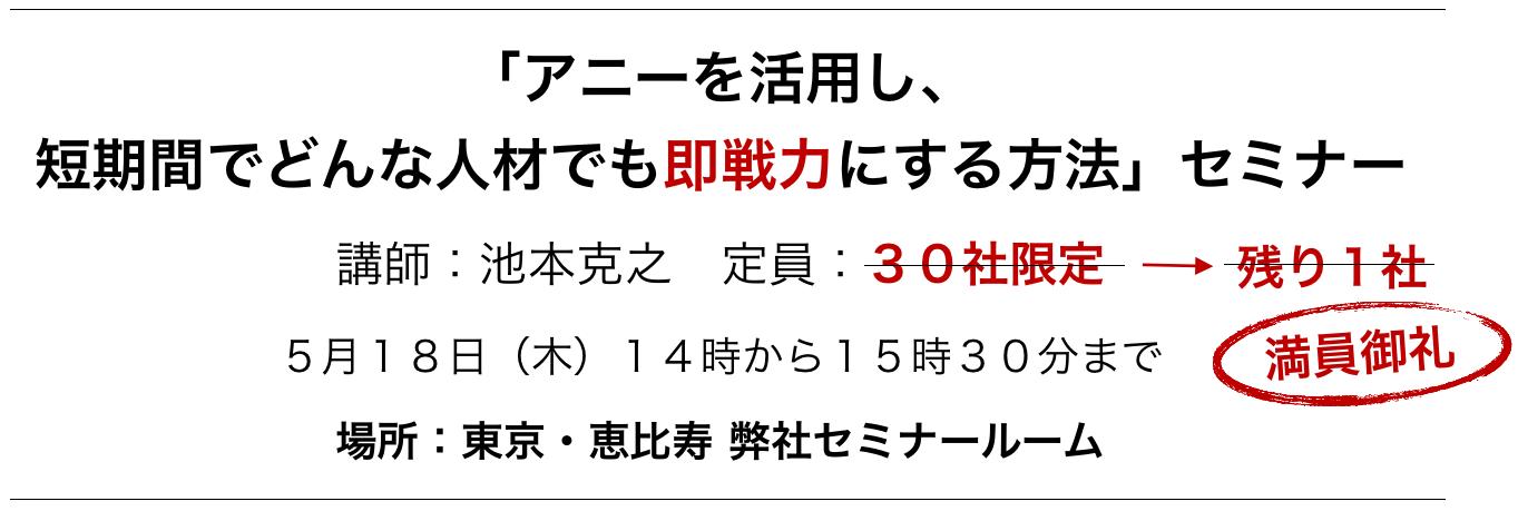 スクリーンショット 2017-04-29 14.36.53