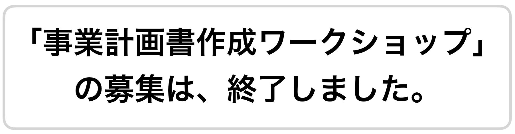 スクリーンショット 2018-01-18 18.51.36