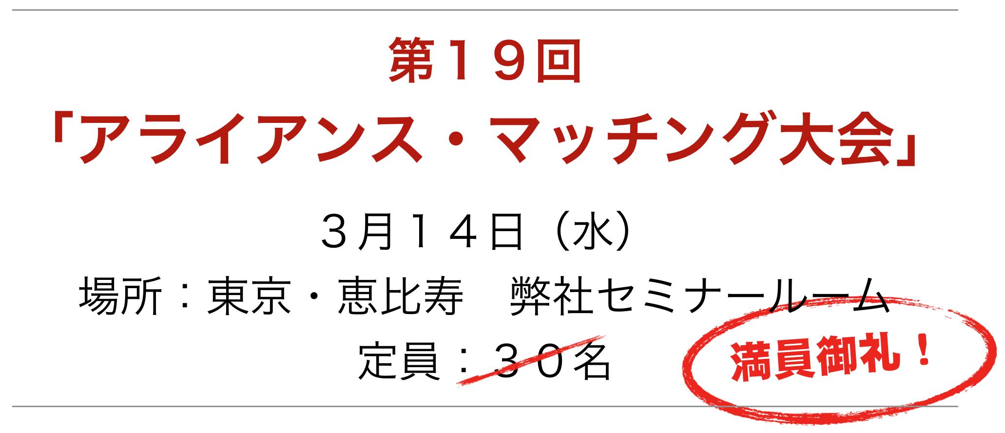 スクリーンショット 2018-02-20 15.37.03