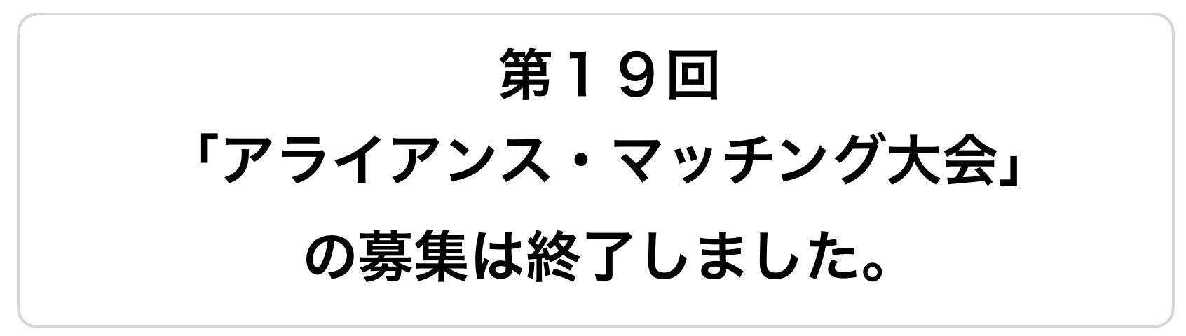 スクリーンショット 2018-03-05 15.39.38